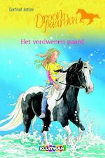 Het verdwenen paard - Gertrud Jetten (ISBN 9789020674736)