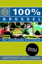 100% Brussel - Liesbeth Pieters (ISBN 9789057676123)