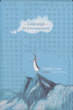 Lodewijk de koningspingu?n - Dimitri Leue (ISBN 9789020958737)