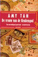 De vrouw van de keukengod - Amy Tan, Eugène Dabekaussen (ISBN 9789057131257)
