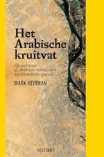 Het Arabische kruitvat - Mark Heirman (ISBN 9789089245779)