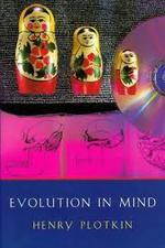 Figments Of Reality The Evolution Of The Curious Mind - Ian Stewart, Jack Cohen (ISBN 9780521571555)