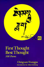 First Thought Best Thought - Chogyam Trungpa (ISBN 9781570626104)