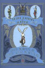 Royal Rabbits of London - Santa & Simon Sebag Montefiore (ISBN 9781471159428)