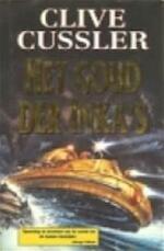 Het goud der inka's - Clive Cussler (ISBN 9789046110843)
