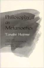 Philosophy as Metanoetics