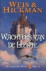 De verheven steen / 2 Wachters van de leegte - M. Weis, Tracy Hickman (ISBN 9789024539604)
