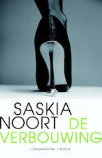 De verbouwing - Saskia Noort (ISBN 9789041424440)