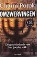Omzwervingen - Chaim Potok (ISBN 9789062917181)