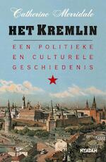 Het kremlin - Catherine Merridale (ISBN 9789046815229)