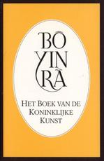 Het boek van de Koninklijke Kunst - Bo Yin Ra (ISBN 9789073007123)
