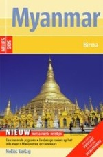 Myanmar - Unknown (ISBN 9783865743480)