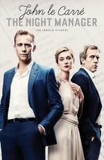 The Night Manager - de ideale vijand