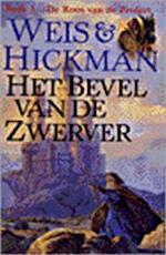 Het bevel van de zwerver - M. Weis, Tracy Hickman (ISBN 9789024535729)