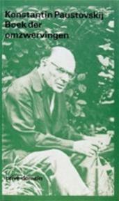 Boek der omzwervingen - Konstantin Paustovskij (ISBN 9789029533317)