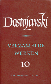 Verzamelde werken deel 10 - F.M. Dostojewski