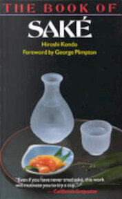 The Book of Saké - Hiroshi Kondō (ISBN 9784770019554)