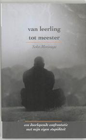 Van leerling tot meester - S. Morinaga (ISBN 9789077228388)