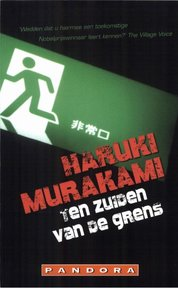 Ten zuiden van de grens - Haruki Murakami (ISBN 9789046703939)