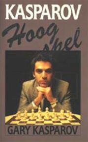 Hoog spel - Garri Kimovič Kasparov, Evert Wilhelm Poll (ISBN 9789027418593)