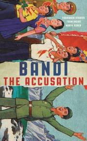 The Accusation - Bandi (ISBN 9781781258712)