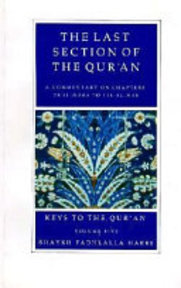 Keys to the Qur'an - Fadhlalla Haeri (ISBN 9781873938379)