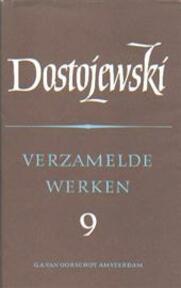 Verzamelde werken / 9 de gebroeders Karamazow - F.M. Dostojewski (ISBN 9789028204102)