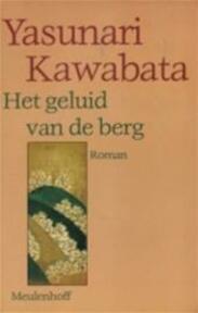 Geluid van de berg - Kawabata (ISBN 9789029027885)