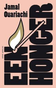 Een honger - Jamal Ouariachi (ISBN 9789021456799)