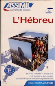 L'Hébreu - Shifra Jacquet-svironi, Roger Jacquet (ISBN 9782700502916)