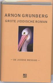 De joodse messias BGN Special - Arnon Grunberg (ISBN 9789048801435)