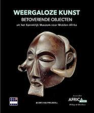 Tervuren Catalogus Meesterwerken (ISBN 9789085867753)