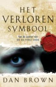Het verloren symbool - Dan Brown (ISBN 9789024553280)