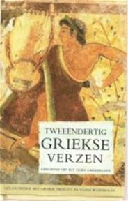 Tweeëndertig Griekse verzen - J. Kleisen, Rein Ferwerda (ISBN 9789039108000)