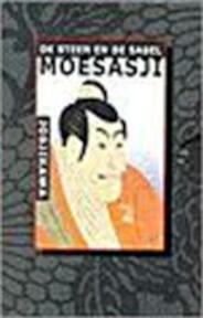 Moesasji / Boek 1 en 2 - Josjikawa (ISBN 9789022525821)