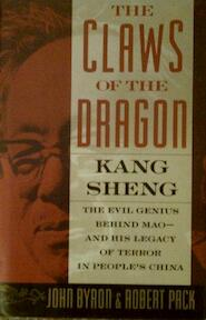The claws of the dragon - John Byron, Robert Pack (ISBN 9780671695378)