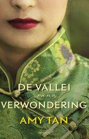 De Vallei van verbazing - Amy Tan (ISBN 9789044625653)