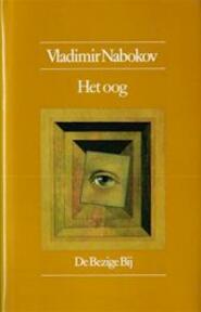 Het oog - Vladimir Nabokov, Amp, Johan Hos (ISBN 9789023431732)