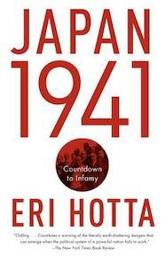 Japan 1941 - Eri Hotta (ISBN 9780307739742)