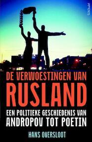 De verwoestingen van Rusland - Hans Oversloot (ISBN 9789035141773)