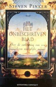 Het onbeschreven blad - Steven Pinker (ISBN 9789025415600)