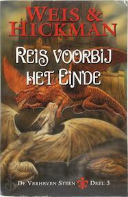 De verheven steen / 3 Reis voorbij het einde - M. Weis, T. Hickman (ISBN 9789024539703)