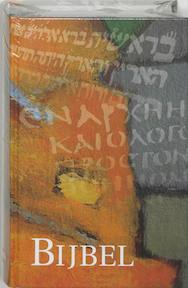 Bijbel - Unknown (ISBN 9789061268598)