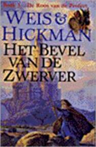 Het bevel van de zwerver - M. Weis, T. Hickman (ISBN 9789024535729)