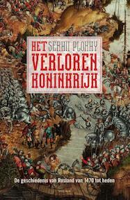Het verloren koninkrijk - Serhii Plokhy (ISBN 9789000360789)