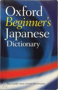 Oxford Beginner's Japanese Dictionary - Unknown (ISBN 9780199298525)