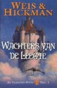 De verheven steen / 2 Wachters van de leegte - M. Weis, T. Hickman (ISBN 9789024539604)
