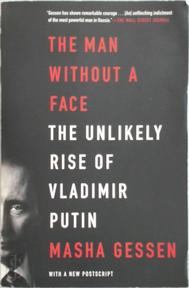 The Man Without a Face - Masha Gessen (ISBN 9781594486517)