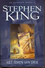 De donkere toren deel 2 - Stephen King (ISBN 9789024546251)