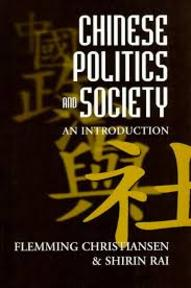 Chinese politics and society - Flemming Christiansen, Shirin Rai (ISBN 9780133546569)